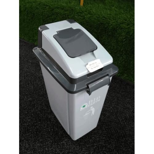 Bio Dustbin 36 Liter