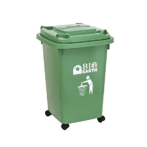 Bio Dustbin 58 Liter