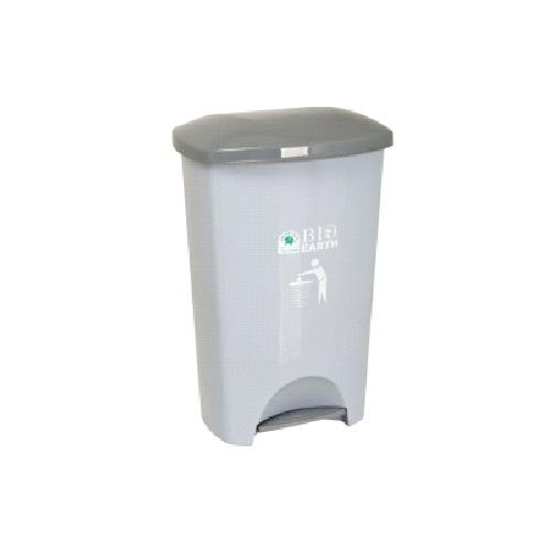 Bio Step On Dustbin 42 Liter