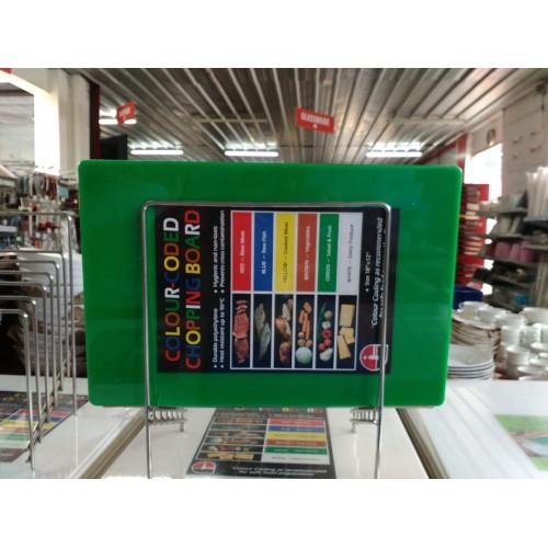 "MK-CB-520G : Cutting Board 18""X12""X1/2"" Green"
