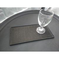 Service Mat, 300x150x10mm, Rubber, Black